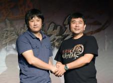 《劍俠情緣叄》新世代來臨!西山居攜手網銀國際推出亞洲唯一免費版、帶來免費網遊新體驗!