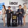 更完美、防護力更升級:imos與正達國際光電正式發表iPhone 6系列業界唯一3D康寧滿版玻璃保護貼!