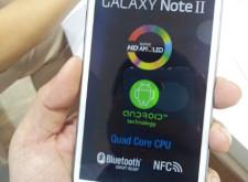 更令人驚奇!阿祥的「行動筆記本」-Samsung GALAXY Note II開箱與心得分享!
