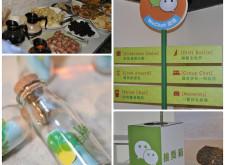 愛再一起Chat,Wechat,台灣首場部落客聚會紀實
