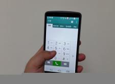 LG G3完全活用:智慧生活好簡單-手勢應用篇
