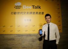 Bee Talk 發表《行動世代交友調查黑皮書》