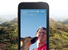 臉書版「Launcher」-Facebook Home正式發表,從手機「最頂層」主導使用者行為!