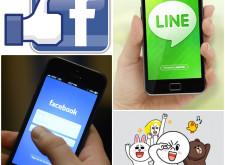 【教學】沒手機號碼也能用Facebook帳號註冊