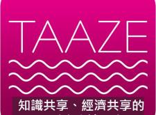 【APP】讓我們一起來TAZZA—讀冊二手書交流中心