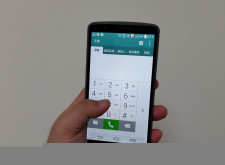 LG G3完全活用:單手娛樂好輕鬆-影音娛樂篇