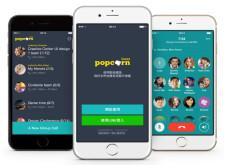 【LINE】免費多方語音通話APP─「Popcorn Buzz」Android版強勢登場啦!