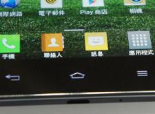 輕薄亮麗、效能出眾:高CP值旗艦智慧機-LG Optimus G功能特色介紹!