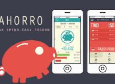 【APP推薦】《Ahorro》讓你輕輕鬆鬆理財,不必再當月光族!