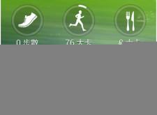 【教學】S5 大揭密 Part 5 心跳偵測