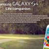 一手直擊!GALAXY S4第一印象、產品特色功能分享!