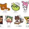 Line新貼圖:拉拉熊、北斗神拳、四葉妹妹…以及臺灣的接接!