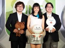 LINE於日本地區2013年新廣告,由石原里美主演