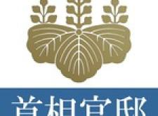 政府也能隨時Line一下 日本政府首推「首相官邸」Line帳號