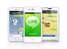 賀!Line獲得日本2012年Good Design大賞的殊榮!