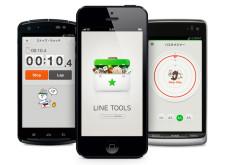 Line Tools ─ 讓生活更便利一些些的好幫手