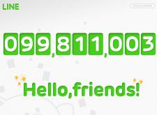 LINE即將邁入1億用戶!推出倒數網頁慶祝