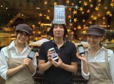 來看看日本怎麼使用Passbook