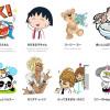 Line終於推出哆啦A夢和櫻桃小丸子的貼圖下載嚕!