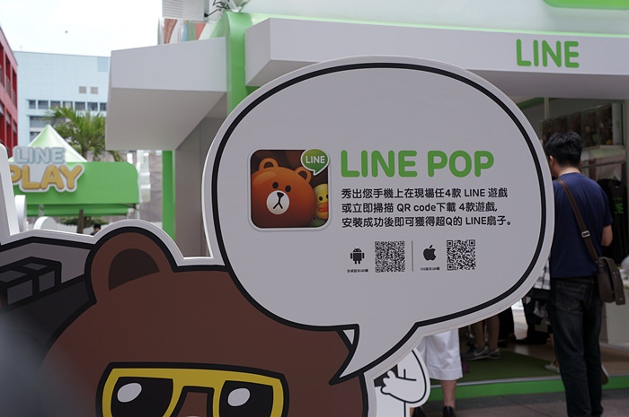 line-games-event-in-taipei010