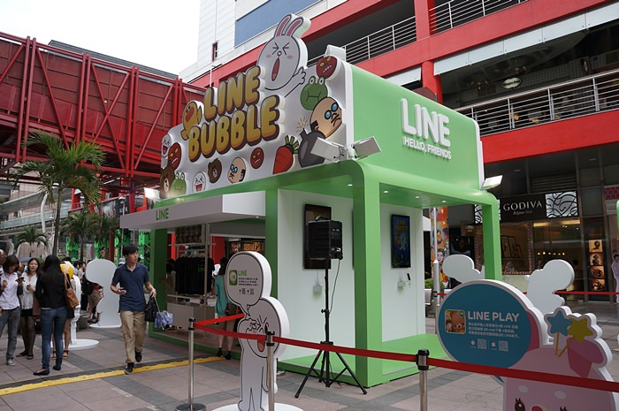 line-games-event-in-taipei012