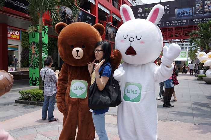 line-games-event-in-taipei022