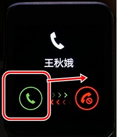 Gear 2接電話