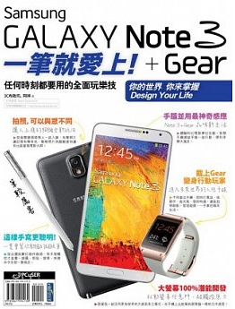 N3+Gear Book Cover
