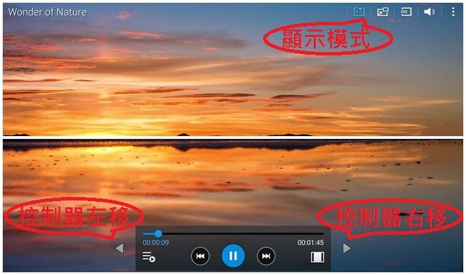 Tab S內建影音功能