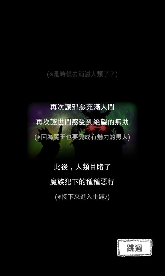 Screenshot_2015-06-22-12-42-03