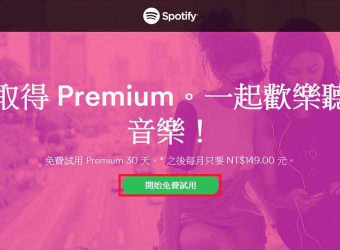 premium2